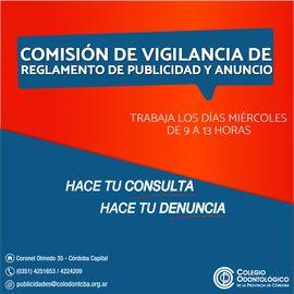 Comisión de Vigilancia de Reglamento de Publicidad y Anuncio